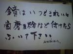 20120825015755.jpg